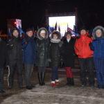 Сотрудники Минкультуры Чувашии приняли участие в праздничном мероприятии «Мы вместе!», приуроченном годовщине вхождения Крыма в состав России